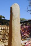 Roughly carved granite stele, Axum