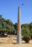 Undecorated stele, Axum