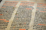 Bible written in Geetz, an ancient Ethiopian language