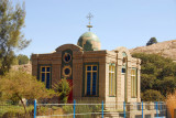 The new Chapel of the Ark of the Covenant, Axum