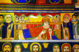 Religous art, Old Church of St. Mary of Zion, Axum