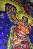 Black Madonna of the Old Church of St. Mary of Zion, Axum