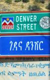 Axum is the sister city of Denver, Colorado