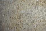 King Ezana's inscription was found by a farmer in 1981