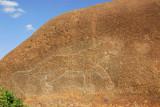 Lioness of Gobedra, 3 km west of Axum