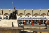 Axum Yohannes IV Airport