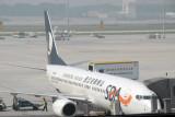 Shandong Airlines B737-800 at PEK (B-5119)