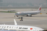 A pair of Air China Boeing 737s at Beijing Capital Airport