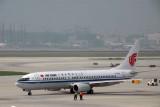 Air China B737 (B-5168) at PEK