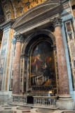 Altar of the Sacred Heart, St. Peter's Basilica