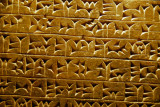 Inscription of Sargon I from the inner court of the palace at Khorsabad, Assyrian 721-705 BC