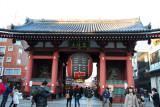 Kaminarimon 雷門 (Thunder Gate) AD942 rebuilt most recently in 1960