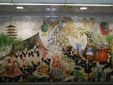 Ceramic art, Asakusa Station, Tokyo