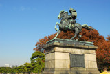 14th century samurai Kusunoki Masashige (楠木 正成) 1294-1336)