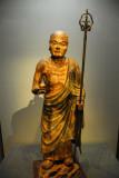 Buddhapali, Kamakura period, 1273