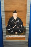 Copy of a 16th C. portrait of Mori Motonari