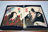 Actors Kawarazaki Gonjyuro and Sawamura Den-no-suke by Utagawa Toyokuni III, 1863