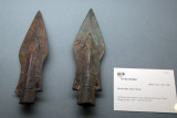 Bronze Mao spearheads, Shangdong Province (China) Shang Dynasty (13-11th C. BC)