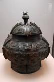 Bronze Bu Jar, Shang Dynasty (China) 13-11th C. BC