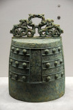 Bronze Bo Bell with design of coiled snakes, Warring States Period (China) 5th C. BC