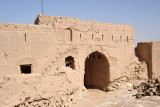 Gatehouse, Al Selaif