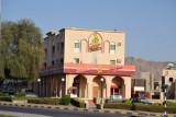 Switz Modern Oman Bakery, Nizwa