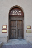 Nizwa Fort 8 am to 4 pm daily, except Friday 8 am to 11 am