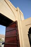 Gate to the Old City, Nizwa