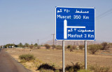 Driving to Muscat from the UAE - 350 km more to go