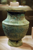 Ritual wine container, Shang Dynasty, 15th C. BC