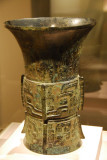 Ritual wine container, Shang Dynasty, 11th C. BC