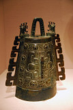 Bronze Bell, Shang Dynasty, 13th-12th C. BC