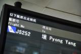 Air Koryo flight JS252 from Beijing to Pyongyang