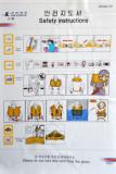 Air Koryo safety information card