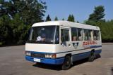 A Korea International Tourist Corporation minibus
