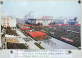 Foreign tourists are not allowed to attend the May Day Parade on Kim Il Sung Square