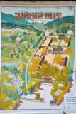 Koryo Musuem, Kaesong