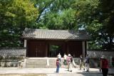 Gate to the Koryo Museum, Kaesong