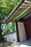 Gate to the Koryo Museum