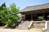 The Koryo Dynasty reigned over a unified Korea from AD 918 to 1392