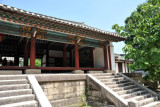 The Songgyungwan Confucian educational institute was first erected in 992 AD