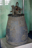 Bronze bell, Koryo Museum