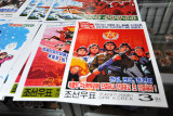 Posters of DPRK stamps Every citizen should be together forever Kaesong