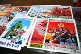 Posters of DPRK stamps, Kaesong