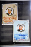 DPRK stamps with President Kim Il Sung
