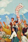 Mosaic near Pyongyang Arch of Triumph