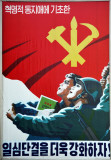 Make your mind stronger with your beloved comrades