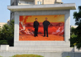 Kim Il Sung and Kim Jong Il at Lake Paektu