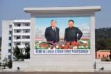 Kim Il Sung and Kim Jong Il Great Country, Great Country, Be Forever