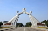 This monument straddles the Pyongyang-Kaesong-Seoul Highway